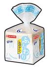 ふんわり食パン 97円(税抜)