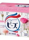 フレグランスニュービーズ 147円(税抜)