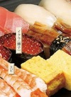 にぎり寿司絢爛2人前〈中トロ・かんぱち入り〉 1,980円(税抜)