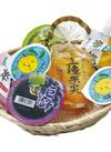 お供えゼリーセット 980円(税抜)