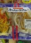 冷やしうどん&エビちらし弁当 298円(税抜)