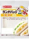 ランチパック 89円(税抜)