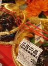 ミニオードブル(各種) 1パック 598円(税抜)
