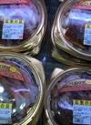 魚介たっぷりのパエリアセット(2合用) 880円(税抜)
