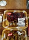 タレ焼き鳥盛合せ 980円(税抜)