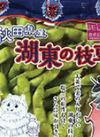 湖東の枝豆 298円(税抜)