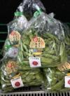 くろさき茶豆 398円(税抜)
