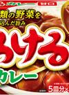 とろけるカレー 甘口 88円(税抜)