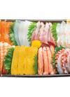 手巻き寿司ねたセット 1,491円(税込)