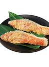 銀鮭西京漬け 387円(税込)