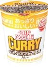 あっさりおいしいカップヌードル カレー 96円(税込)