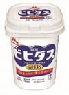 ビヒダスヨーグルトBB536 プレーン 138円(税抜)