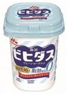 ビヒダスヨーグルトBB536 脂肪0 117円(税込)
