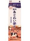 あじわい便り 128円(税抜)