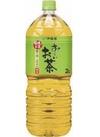 お~いお茶 117円(税抜)