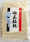 稲庭うどん 1,000円(税抜)