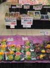 お供えセット(5種盛) 980円(税抜)