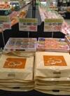 伊予柑ゼリー 1,780円(税抜)