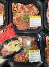 アンガス黒牛ばらプルコギ焼用(味付け) 98円(税抜)