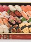 海鮮にぎり(葵) 1,980円(税抜)