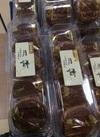 月餅 398円(税抜)
