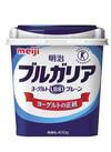 ブルガリアヨーグルト(プレーン・プレーン脂肪0)(400g) 117円(税抜)
