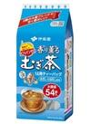 香り薫るむぎ茶ティーバッグ 139円(税込)