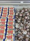 おやつに冷たいアイス モナ王、サンデーカップ 68円(税抜)