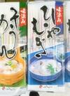 味涼み そうめん・冷麦 178円(税抜)
