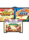 とろけるスライスチーズ 158円(税抜)