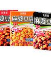 麻婆豆腐の素・甘口 中辛 辛口・お1人様いずれか2箱限り 98円(税抜)