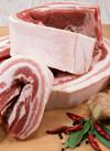 豚バラ肉ブロック 98円