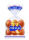 ネオ ・バターロール・レーズンバターロール 118円(税抜)