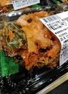 海老のせかき揚げ 178円(税抜)