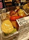 肉巻きおにぎり弁当 398円(税抜)