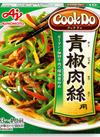 味の素 クックドウ 各種 98円(税抜)