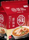 ラ王 醤油 322円(税込)