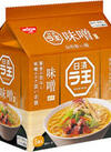 ラ王 味噌 322円(税込)
