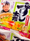 すし太郎 148円(税抜)