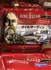 オイルサーディン 158円(税抜)