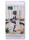 讃岐うどん 178円(税抜)