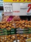 キウイフルーツ 78円