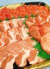 焼肉セット 1,990円(税抜)