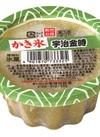 断然お得かき氷 宇治金時 74円(税込)