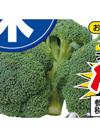 ブロッコリー 158円(税抜)