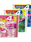 ジェルボール3D アリエール・ボールド 詰め替え 各種 2,280円(税抜)
