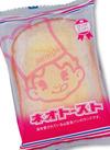 ネオトースト 78円(税抜)