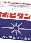 リポビタンD 100ml×10本 777円(税抜)