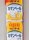 ベビーチーズ、カマンベール入り 88円(税抜)