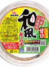 和風キムチ 398円(税抜)